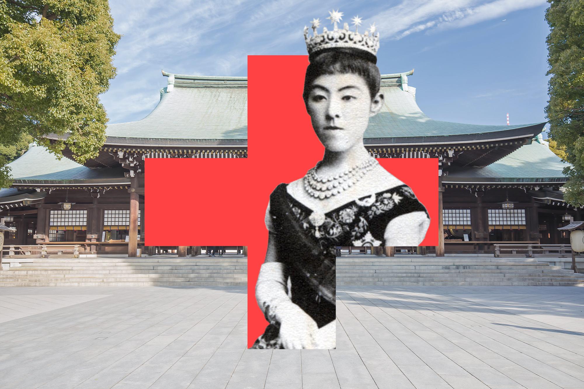 Empress Shoken Fund & The Japanese Red Cross Society